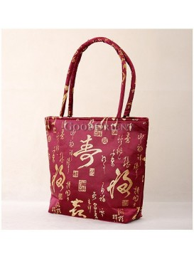 Chinese Calligraphy Brocade Tote
