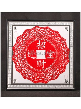 Chinese Character Richness And Treasure Handmade Papercut