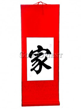 Chinese Calligraphy --- Family