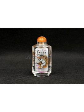 Snuff Bottle With Inside Painting--- Calligraphy And Power Tigers