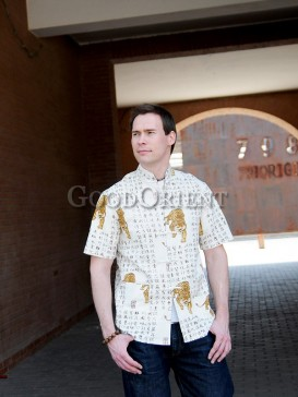 White Chinese Character And Tiger Linen Shirt