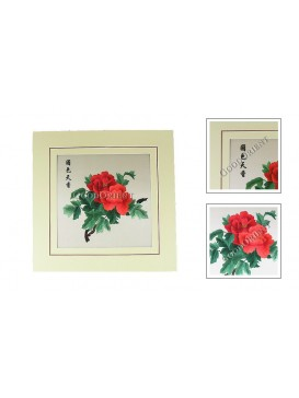 Chinese Peony Embroidery