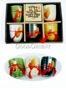 Five Color Leaf Tea Set