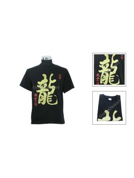 Chinese Dragon Word T-Shirt