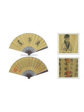 Bamboo Fan---Lanting Calligraphy