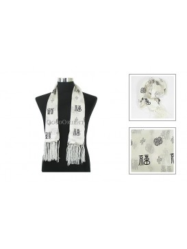Chinese Double-Faced Silk Men Scarf---Fu Pattern