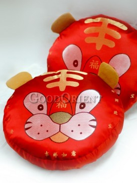 The Red Tiger Cushion For Happy New Year