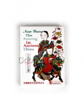 New Year The Painting In Ancient China Poker