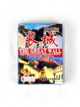 The Great Wall Poker