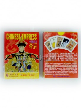 Chinese Empress Poker