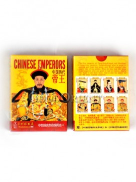 Chinese Emperors Poker