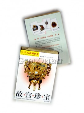 Forbidden City Treasure Poker