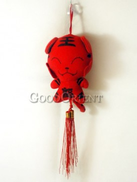 Red Tiger Hanging Decoration