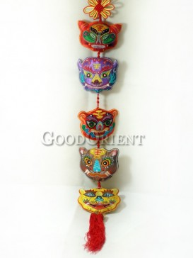 Colorful Tiger Hanging Decoration