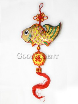 The Good Luck Fish Textile Hanging Decoration