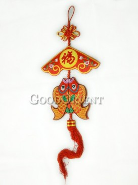 The Two Blessing Red Fish Textile Hanging Decoration