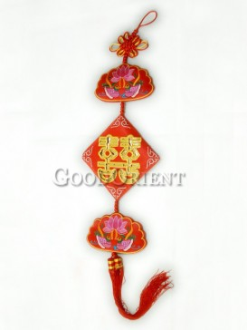Red Happy Future Fish Textile Hanging Decoration