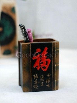 The Dictionary Pen Holder Pottery Series---Fu