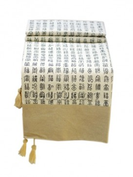 Ivory Chinese Calligraphy Table Cloth