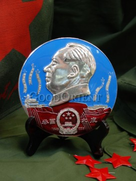 Mao-National Day