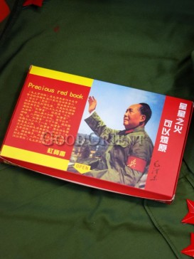 Mao series matchstick set