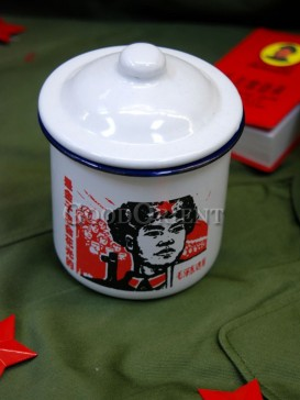 Originality Cup-Selected Works of Mao