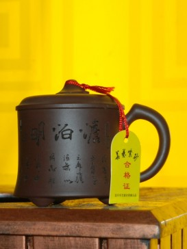 Indifferent Mingzhi Sand Tea Cup