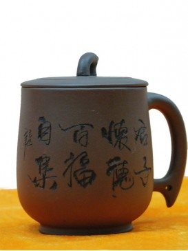 Noble & Lucky Pool Snad Tea Cup