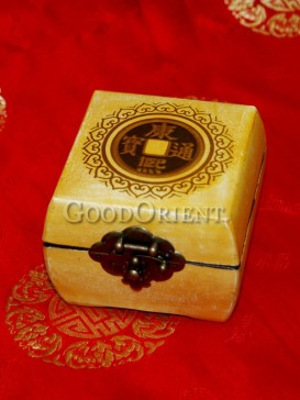 Kangxi Tongbao Pattern Wooden Cosmetic Cases