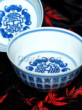 Eye Catching Artistry Blue And White Porcelain Bowl