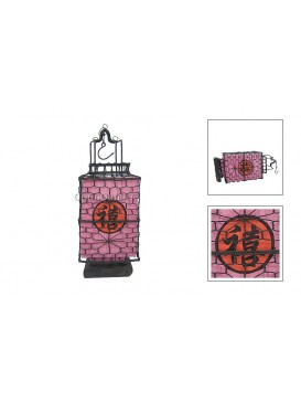 Traditional Rectangle Chinese Lantern