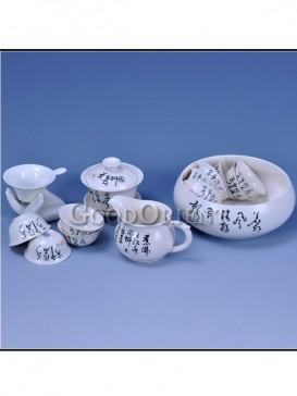 White with Chinese calligraphy Kung Fu tea set