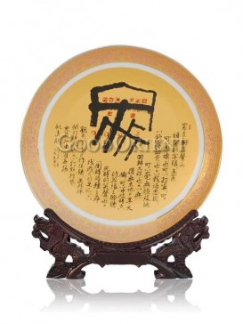 Decorative plate with Chinese calligraphy design