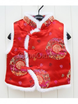 Red Fu Brocade Cotton-Padded Waistcoat