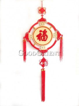 Blessing Fu Chinese Knot with Copper Coins