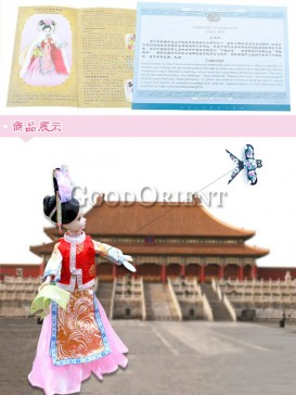 China style dolls of princess of pearl