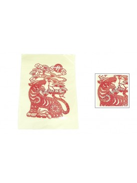 Tiger and Pine Tree Papercut
