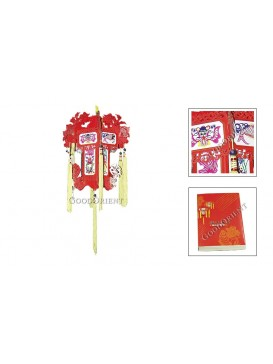 Twin Traditional Papercut Lanterns Set