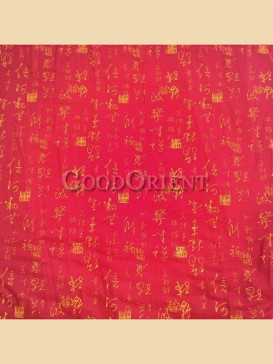 Chinese red calligraphy pattern fabric