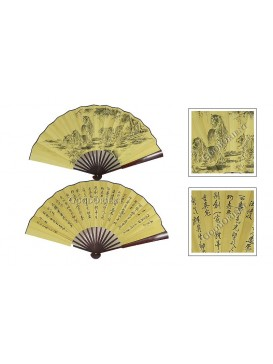 Carbaso Fan---Chinese Tiger