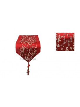 Red Fu Lu Shou Table Runner