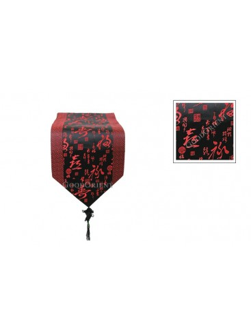 Black Fu Lu Shou Table Runner
