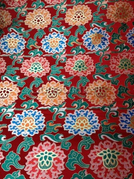 """Yunjin""fabric with floral pattern"