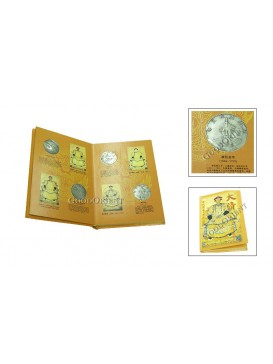 Hardcover Qing Silver Coin Collection