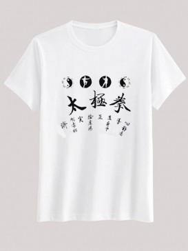 Chinese Taiji T-shirt