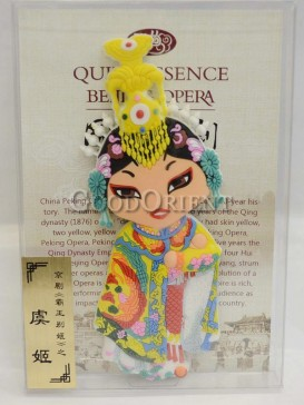 Peking opera figure refrigerator magnets series-Yu Ji