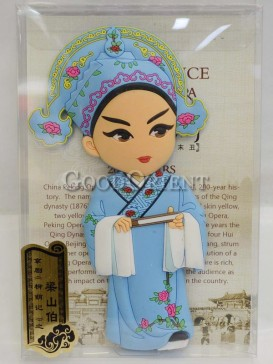 Peking opera figure refrigerator magnets series-Liang Shanbo