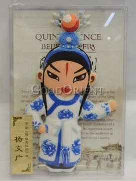 Peking opera figure refrigerator magnets series-Yang Wenguang