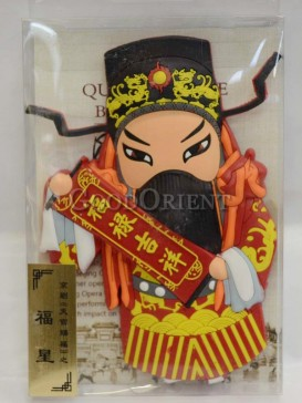 Peking opera figure refrigerator magnets series-Fu Xing