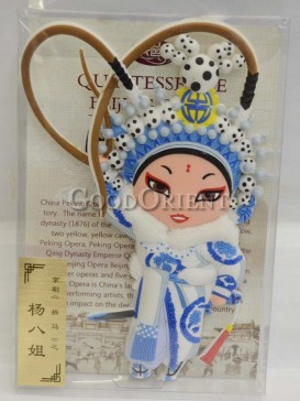 Peking opera figure refrigerator magnets series-Yang Bajie